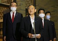 菅首相、急いだ外交スタート 国際情勢が緊迫、米豪首脳と電話会談