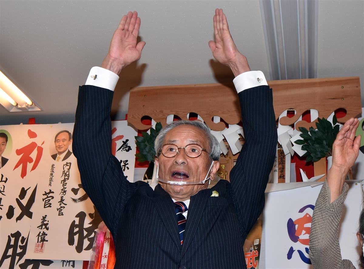 山梨・甲斐市長に保坂武氏4選 菅首相との親交も強調