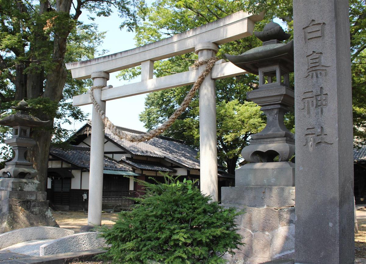 【御朱印巡り】日本武尊のご神徳あつく 長野県東御市 白鳥神社