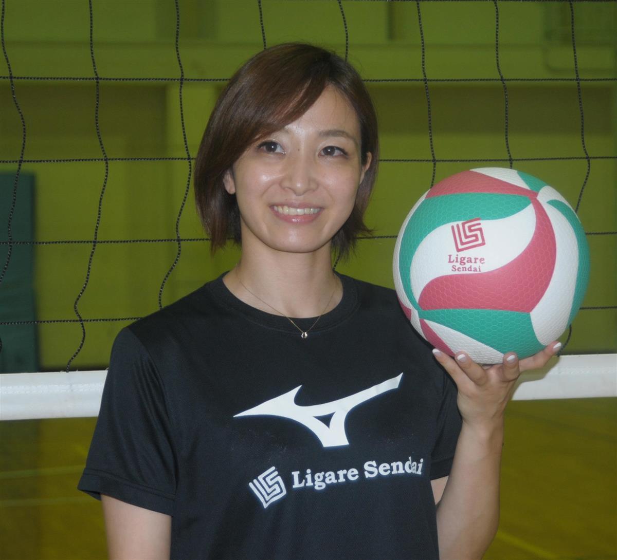 バレーボール人生で今が一番充実 元日本代表でリガーレ仙台の選手兼 ...