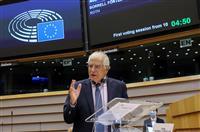 EU「イラン制裁解除は継続」 当事国に核合意維持要請