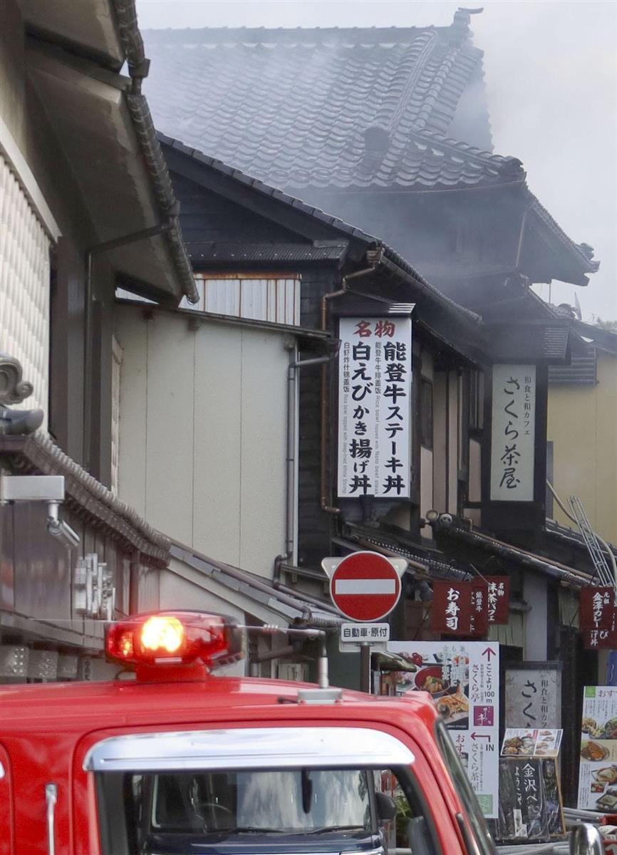 観光地で火災 兼六園隣の飲食店と伊香保温泉の休業ホテル