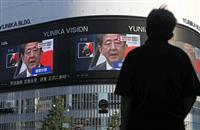 【日本の未来を考える】学習院大教授・伊藤元重 コロナを再生の好機に