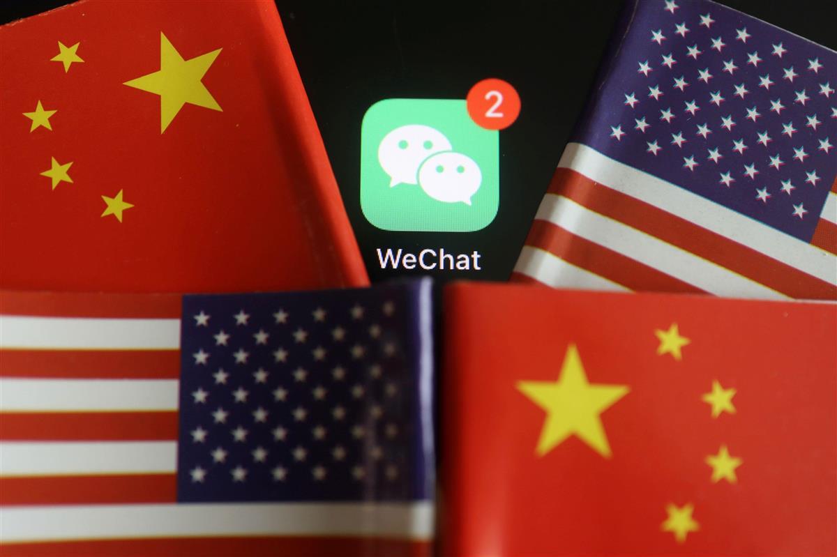 米トランプ政権、対中デジタル戦略でつまずき