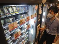 【経済インサイド】コロナ禍、「売れなかった」自販機に転機 新しい生活様式で見直される強…