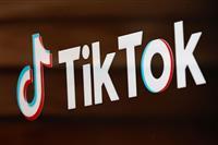 バイトダンス、TikTok新法人に過半出資へ 中国紙は「最悪の事態回避」と評価