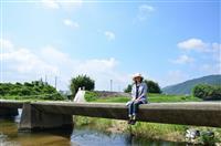 【移住のミカタ】三重県名張市 便利なまちと自然が共存