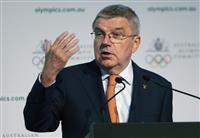 ワクチンなしで競技可能 IOC会長