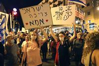 コロナ封鎖下で反政権デモ イスラエル、首相退陣要求