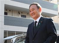 菅首相が文氏に返書「日韓は重要な隣国」