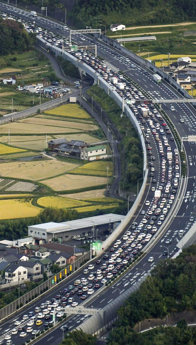 渋滞 状況 高速 阪神