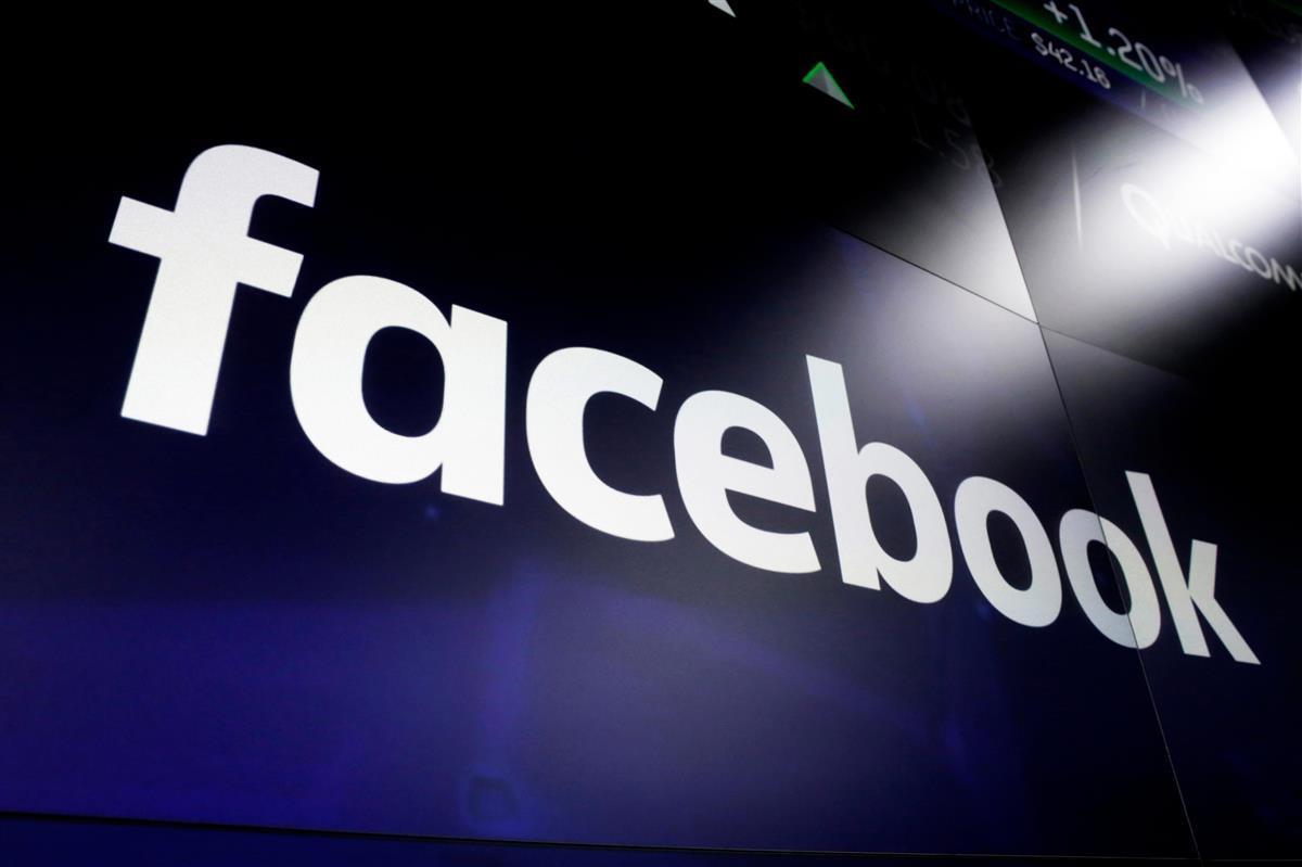 フェイスブック、米大統領選混乱なら利用制限 英紙に方針明かす
