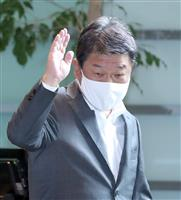 日本は常任理事国入りで「平和に貢献」 茂木外相、安保理改革訴え