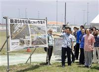 見返り拒み辺野古邁進…沖縄シフトの菅政権、基地・振興リンク強める