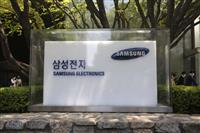 【ビジネス読解】韓国サムスン「脱中国」で飛躍 世界市場でファーウェイ代役に