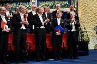 平和賞も晩餐会中止…ノーベル賞、一切開かれないことに