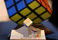 ルービックキューブ40周年の企画展、24日から都内で