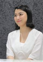 女優の成海璃子さんが結婚