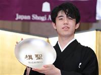 【動画】「五番勝負で得難い経験」ヒューリック杯、就位式で藤井棋聖