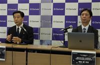 論文引用栄誉賞に中村氏ら日本人2人受賞 ノーベル賞の登竜門