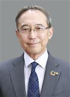 大阪公立大学長に辰巳砂氏