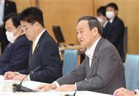 デジタル庁は年内に基本方針、来年通常国会で法案 首相表明