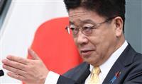 加藤官房長官、次期駐日米大使に期待「同盟発展に貢献」