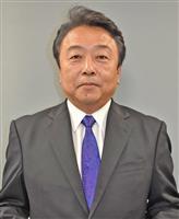 衆院埼玉14区に鈴木氏出馬表明 旧希望結党メンバー