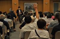 核ごみ調査、賛否に揺れる住民 寿都町長「国民議論へ一石投じる」