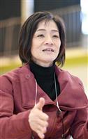 幻の五輪代表から2020東京の後輩たちへエール 日の丸の誇り胸に「しっかり練習を」