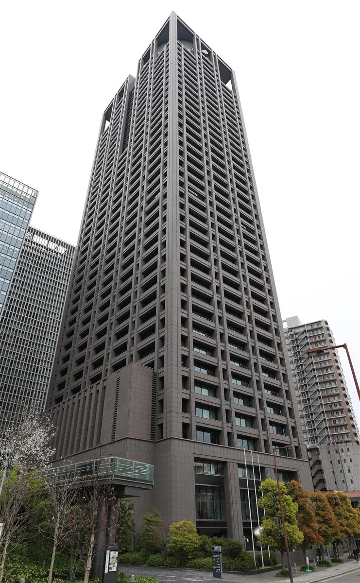 大阪市北区の関西電力本店