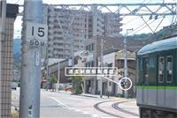 【湖国の鉄道さんぽ】併用軌道の楽しみ方 街角の鉄道標識、並走する車 京阪京津線