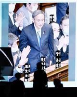 【論壇時評】10月号 新首相誕生と最長政権の功罪 文化部・磨井慎吾