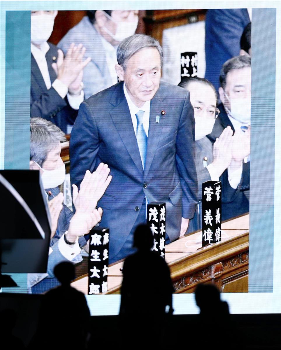 【論壇時評】10月号 新首相誕生と最長政権の功罪 文化部・磨…