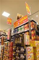 酒税改正で第3のビール値上げ 消費税増税より影響大 競争激化か