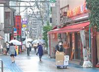GoToイート食事券 埼玉は10月12日から販売