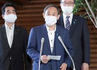 菅首相「韓国が関係を戻すきっかけを」 日韓首脳の電話会談要旨
