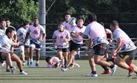 ラグビーの関西大学リーグは11月に開幕、一部の大学で準備間に合わず