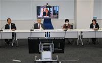 東京五輪「簡素化」合意へ IOC・組織委合同会議スタート