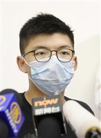 香港民主活動家の黄之鋒氏を逮捕・起訴 違法集会参加 覆面禁止法違反でも