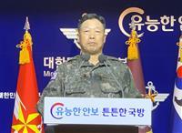 北朝鮮が韓国海洋水産省職員を射殺、「蛮行」非難も黙殺 問われる文政権の対北対応