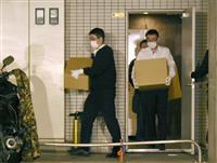 「酒が残っていると思わなかった」TOKIO山口元メンバーが一転否認