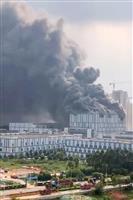 ファーウェイで大規模火災 中国の実験施設