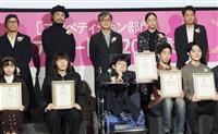 「へんしんっ!」に最高賞 映画のPFFアワード2020