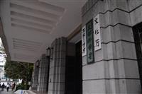 デジタル教科書、国が負担 文科省、概算要求に50億円