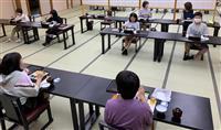 和歌山の小中学校修学旅行、県外→県内の変更増加