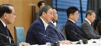 菅首相、震災復興の継承アピール 「さらに前に進める」