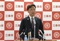 新潟・三条市長が辞職 次期衆院選に新潟4区から出馬へ