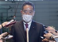 井上万博相、27日に大阪訪問 知事・市長らと意見交換