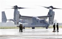 木更津の陸自オスプレイ、試験飛行を延期
